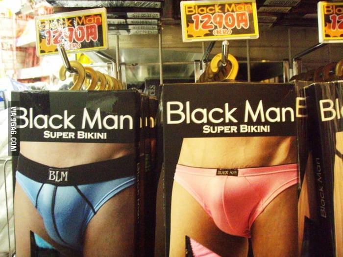 Black Man Bikini