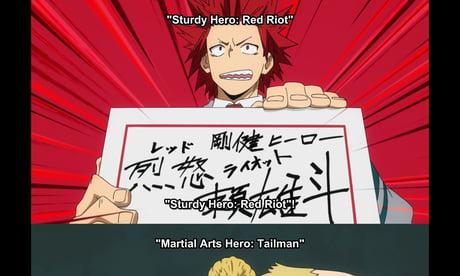 My Hero Academia Class 1-A Hero Names