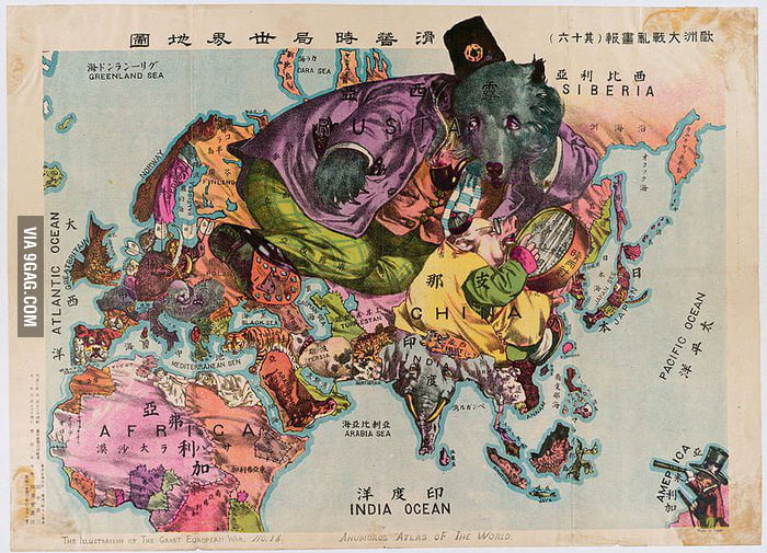A humoristic japanese world map in the 1900s 9gag a humoristic japanese world map in the 1900s gumiabroncs Choice Image