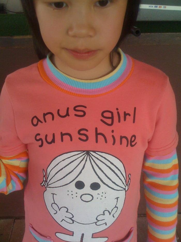 Anus girl sensitive