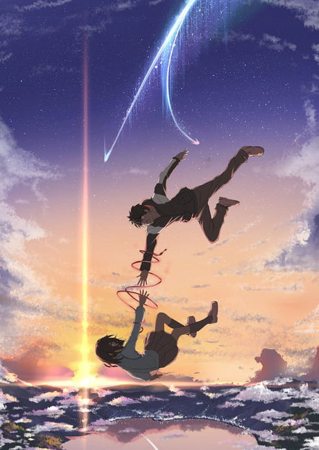 Your Name Wallpaper - Wall.GiftWatches.CO