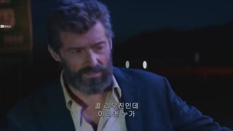 Logan - Opening Scene Fight (1:05)