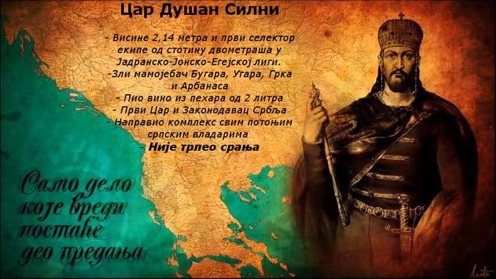 Car Dusan u slikama AE29xZn_700b