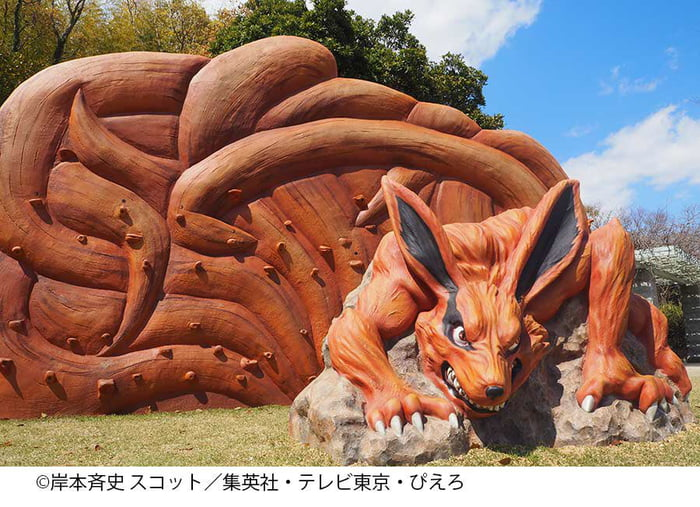 You Can Now Visit The Real-Life Hidden Leaf Village In Naruto Theme