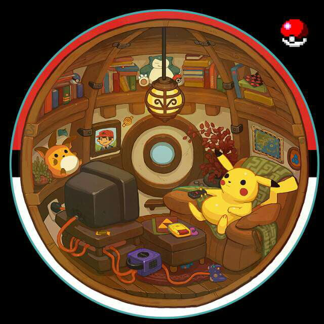K Pok House Sute Architect: This Is What Is Inside A Pokeball