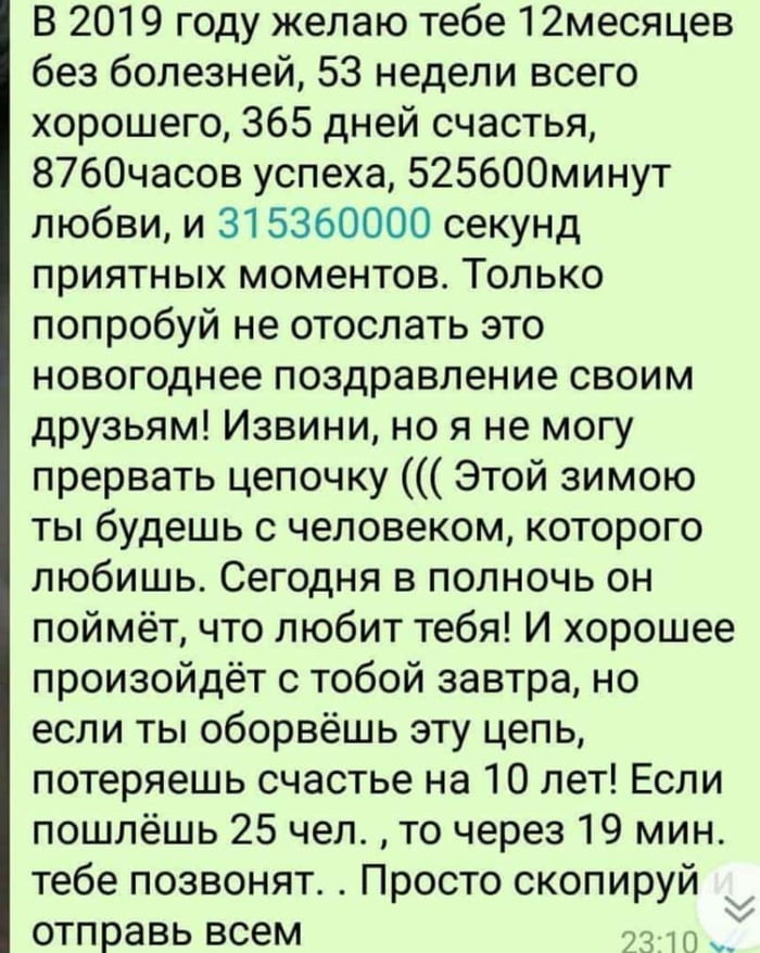 Hi, so i pissed off my gf and she wrote me message in Russian which