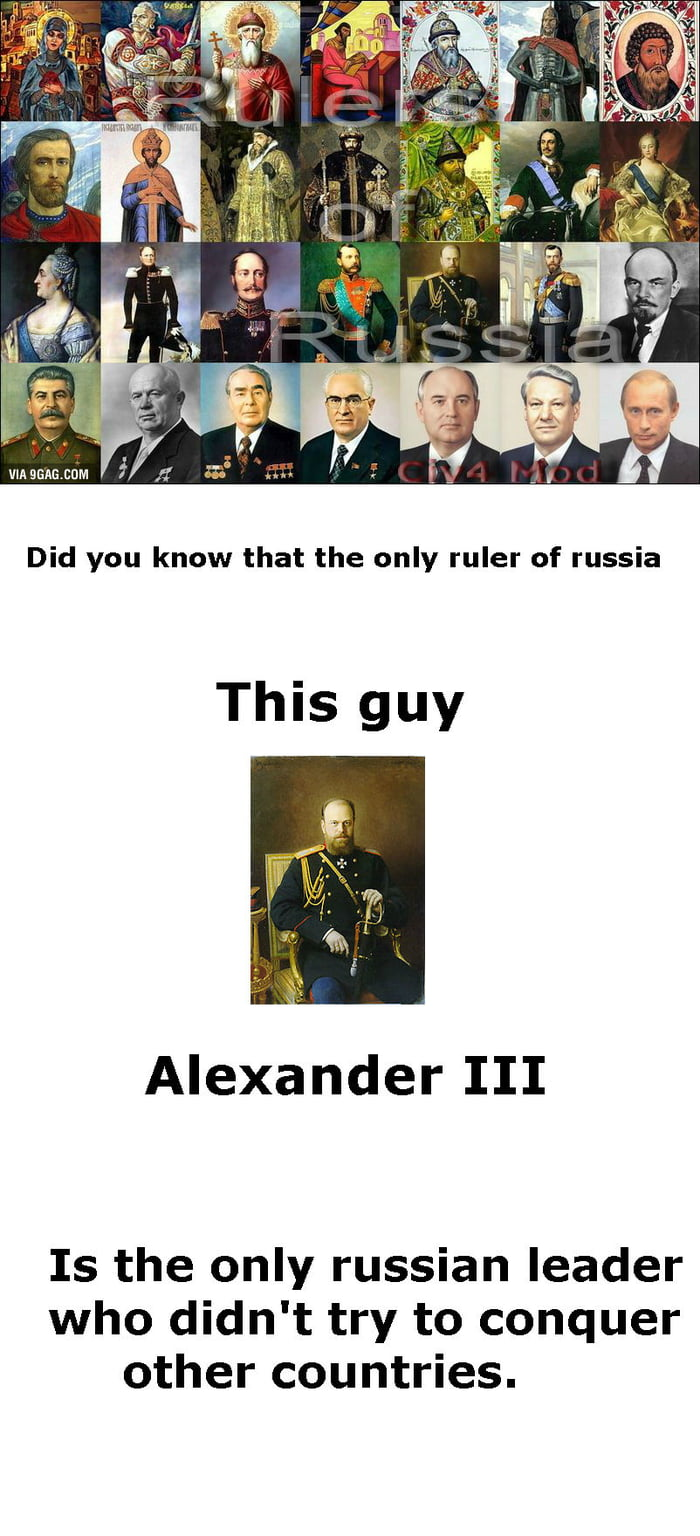 Russian Fact 30