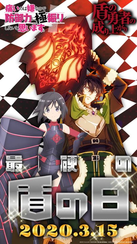 shield hero manga