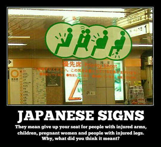Japanese signs - 9GAG