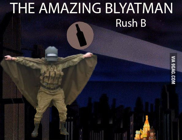 Blyatman First Bd Cover Sry For Bad Photoshop 9gag