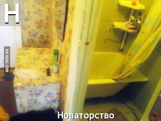 How to fit a bathtub in a small bathroom Russian style