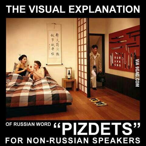фото по русски измена