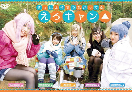 Картинки по запросу yuru camp live action