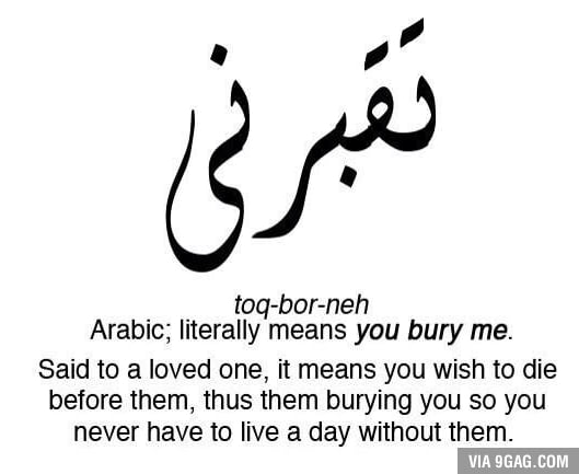 In Arabic we don't just say
