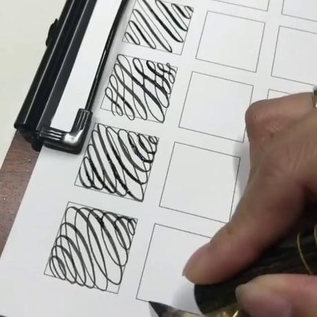 Calligraphy practise