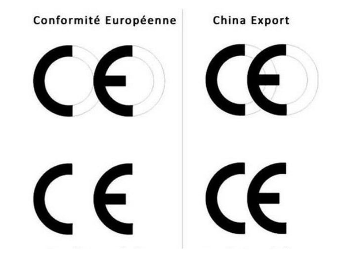 Left The Trustfully Ce Mark Right The Mark For China Export 9gag