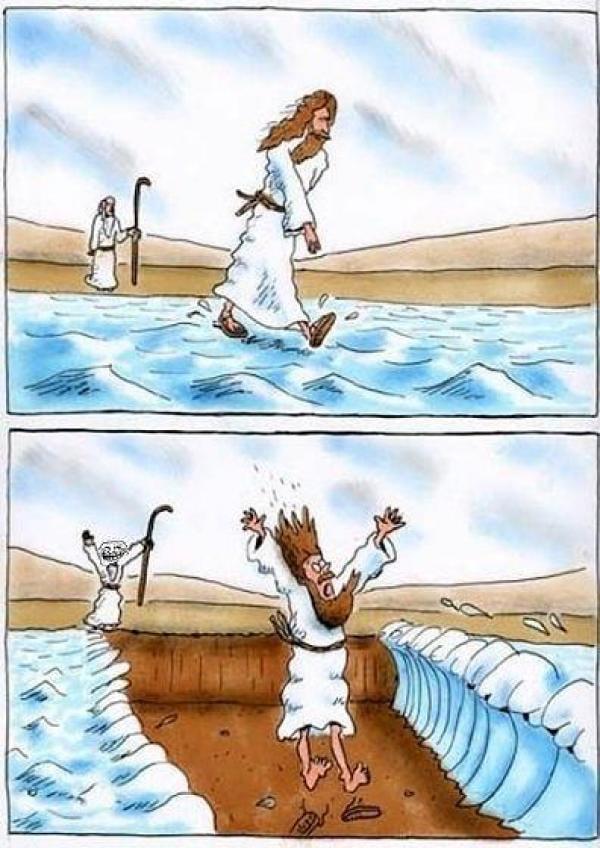 для моисей смешные картинки каталоге представлены внешние